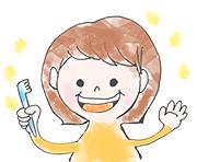 川崎市中原区野上歯科医院 歯ブラシとこどもイラスト画像